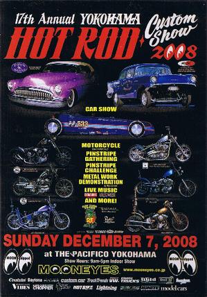 H.C.S.DVD.jpg