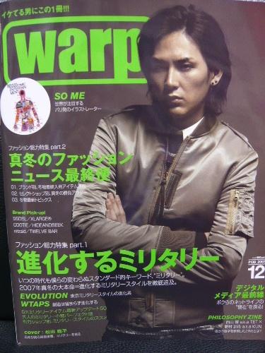 Warp172305AA.JPG